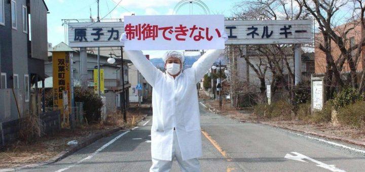 """""""盲核""""?日本不公布奥运菜单,选手躲福岛食材只能靠运气。韩国日本互撕停不下来!"""