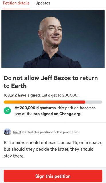 刚刚!贝索斯成功上天,3分钟烧掉了28亿美元,还被美国人骂了......