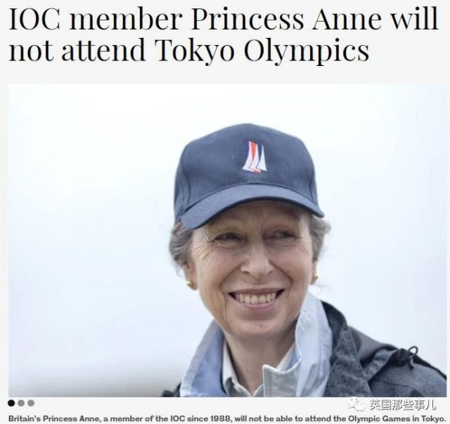 东京奥运村被俄罗斯队疯狂吐槽:站着就顶头,肥皂也没有,像活在中世纪!