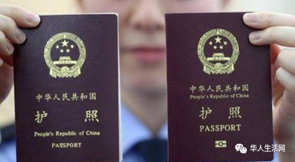 严格防疫,中国暂停签发普通护照!