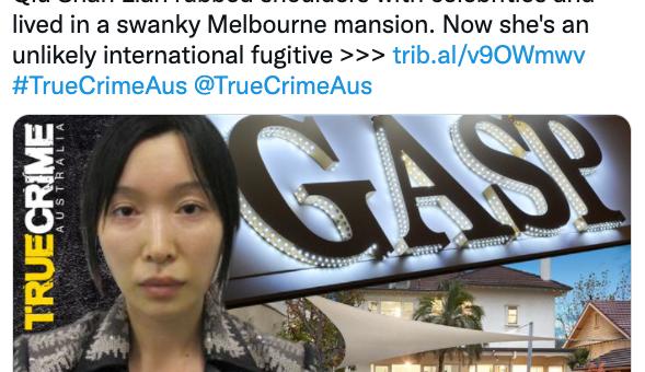 震惊! 华人女子遭国际刑警通缉! 住豪宅当高管却是毒贩头子! 整容换头还在逃!