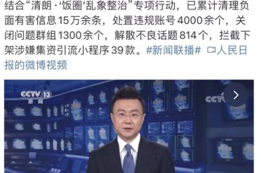 """吴亦凡""""被消失"""",娱乐圈大地震!3大协会发声,相关艺人封号,林俊杰发律师函!"""