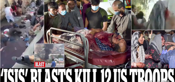 突发!ISIS发动恐袭,连环爆炸!现场血肉模糊,60人死亡包括12名美军和数名儿童!