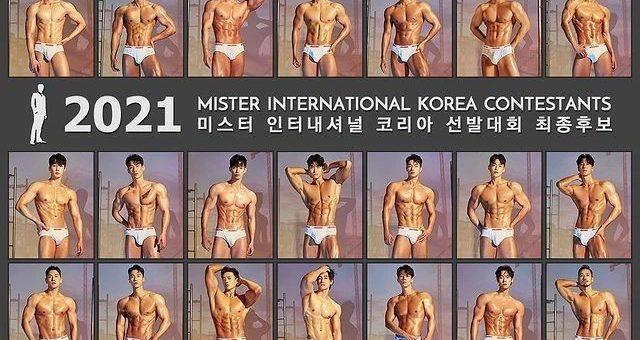 2021韩国先生选美来袭!34名肌肉帅哥排在一起,简直让人眼花啊~