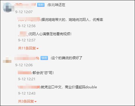 18岁华裔少女美网夺冠刷屏全网! 加拿大出生 采访秀中文 称中国给她自信! 还是学霸!