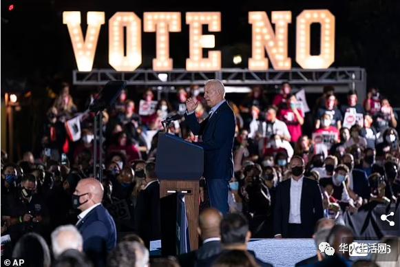 加州大日子!纽森罢免开始,拜登总统亲赴加州助阵,纽森民调大涨