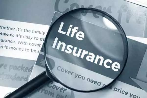 简明易懂!美国人寿保险不得不说的那些优势