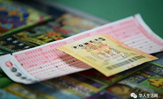 是你吗?独中7亿美金,Powerball头奖彩票在加州被售出