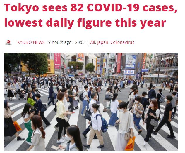 超多好消息! 全球各地大解封 安省多场所100%放开 美国确诊持续下降 东京骤降98%!
