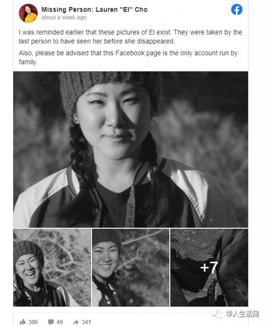 南加失踪亚裔女生死成谜 失踪点附近发现人类遗骸