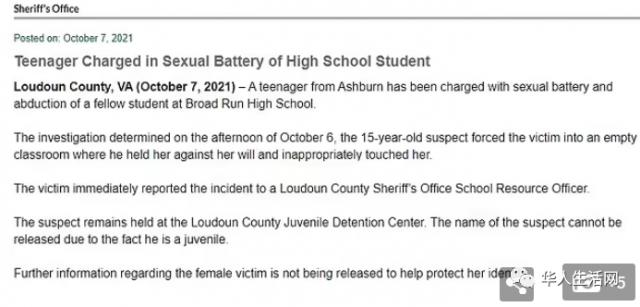 """乱!自定义厕所性别,中学生在女厕所遭穿裙子""""男生""""性侵"""