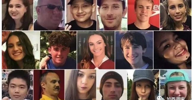"""恐怖! 美国19岁枪手吸大麻后冲进校园疯狂扫射 屠杀17人! 痛哭:""""没有大麻多好..."""""""