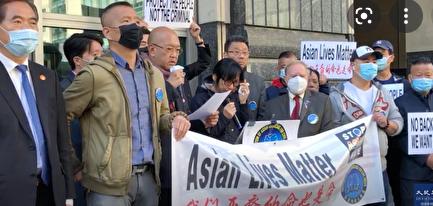 亚裔的命也是命!华人游行,抗议海港城命案凶手因精神病免责
