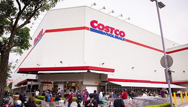 逛Costco 营养学家批量买的十种食物