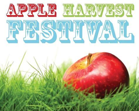 苹果丰收节